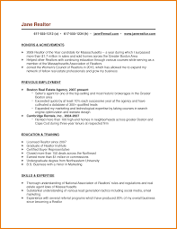 Adding Professional Memberships Resume Get Business Cv Format