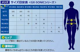 Mizuno Gx Sonic 3 Size Chart Advice On Sizing For My First Tech Suit Mizuno Gx Sonic St