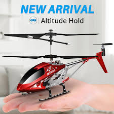 <b>SYMA Official</b> Store - Amazing prodcuts with exclusive discounts on ...