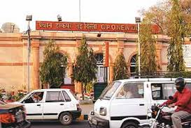 Image result for new delhi gpo