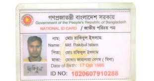National Card Identity Bangladesh Id
