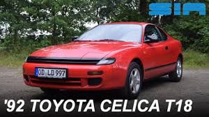 92 Toyota Celica T18 Review w ENG. SUBS - YouTube
