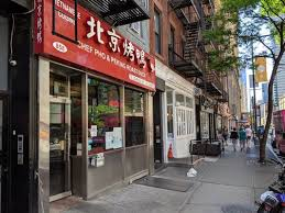 Chef Pho & Peking Roast Duck 858 8th Ave New York, NY - MapQuest