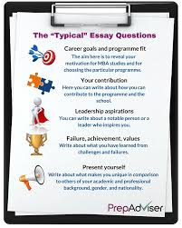 european mba essay questions com the ldquotypicalrdquo mba essay questions ldquo