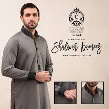 Gents Clothes Design 2019 Latest Men Shalwar Kameez Designs 2019 Pk Vogue Men