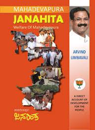 Arvind Limbavali Janahita English By Arvind Limbavali Issuu