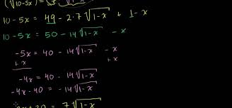 how to solve a complicated radical equation in algebra math wonderhowto
