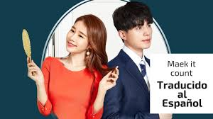 touch your heart ost chen 첸 make