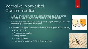 on verbal and nonverbal communication essay on verbal and nonverbal communication