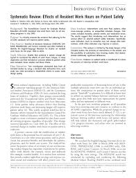 essay about chemistry volunteering experience
