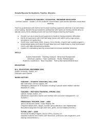 Resume Examples For Teaching Resume Sample For Teaching Job