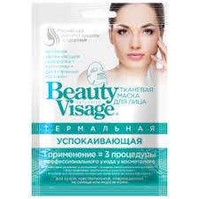 «<b>Тканевая маска для</b> лица ФИТОкосметик Beauty Visage ...