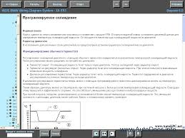 wds bmw wiring diagram system x5 e53 wds image bmw wds 11 0 repair manual order on wds bmw wiring diagram system x5 e53