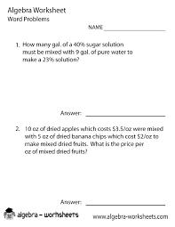 algebra word problems solver worksheet