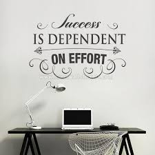 success is effort wall decal office42 decal