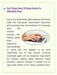 cheap essay help cheap essay services sweet partner info cheap essay help dusk of dawn an essay toward an autobiography of a race concept construction cheap essay