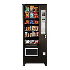 Pictures Of Snack Vending Machines Interesting AMS Slim Gem Sensit Snack Vending Machine 4848inch Snack Vendor