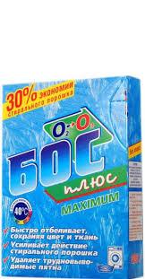 <b>Отбеливатель Бос</b>-<b>Плюс</b> Максимум <b>3</b> в 1 300г - купить в Пскове ...