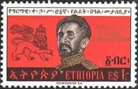 Stamp: 75th birthday of Emperor Haile Selassie (Ethiopia) (75th birthday of Emperor  Haile Selassie) Mi:ET 562,Sn:ET 483,Yt:ET 489,Sg:ET 671