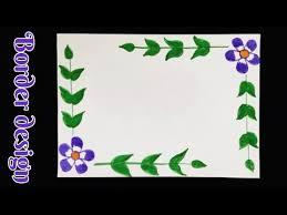 flower border design for project
