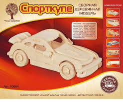<b>Конструктор Wooden Toys</b> Порше P066A Артикул 404822 купить ...