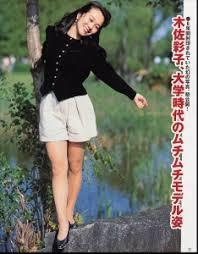 「木佐彩子 若い頃」の画像検索結果