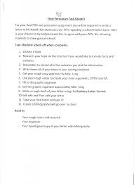 essay about movie writing style