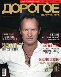 «Дорогое удовольствие – Тольятти» Июнь 2012 by Dorogoe ...