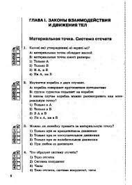 Административная контрольная работа по алгебре класс в форме гиа  Административная контрольная работа по алгебре 8 класс в форме гиа
