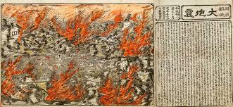 「安政江戸地震」の画像検索結果