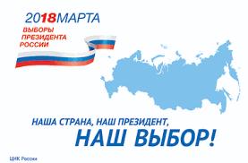 Беляевский район Закупки