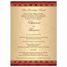 wedding invitation package philippines new sle wedding invitation in the philippines best sle of wedding invitation