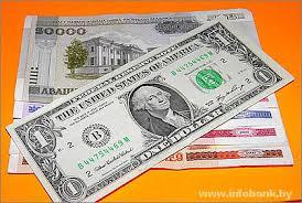 Кто победит проценты или курсовые разницы Курcы валют Все  Но так ли велики риски которые несут в себе курсовые разницы Попробуем разобраться