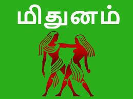 rishaba rasi symbol க்கான பட முடிவு
