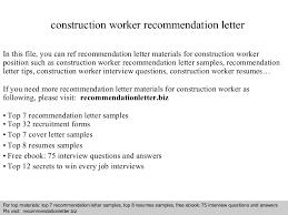 letter for job recommendation construction worker recommendation letter