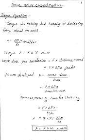 torque equation dc shunt motor
