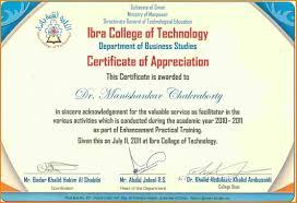 Sample Certificate Of Appreciation For Nurses Copy