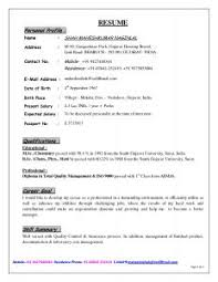 Resume Finder 16 Extraordinary Ideas 7