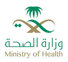 Image result for moh logo