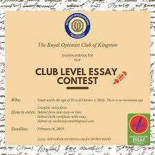 Optimist Essay Contest Optimist International Essay Contest Club Level Club Rock