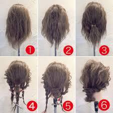 お団子ヘアの超簡単な作り方初心者向け進化系のやり方を紹介hair