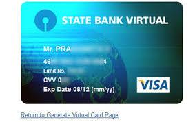state bank virtual card sbi e card