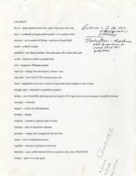 david foster wallace creates lists of his favorite words maugre wallacelexicon1