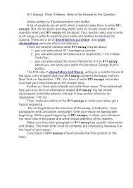 essay essay about attack essay doorway