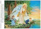 Отзывы о вышивки ангел хранитель