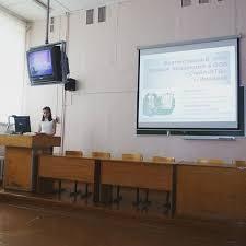 Дипломная презентация как выглядит презентация к диплому  Требования к дипломной защите для всех специальностей одинаковы