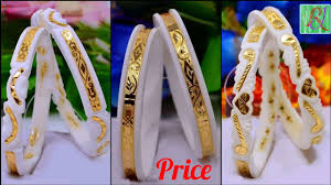 Sakha Design Gold Gold Sakha Design With Price Youtube