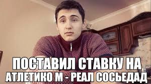 лига ставок как получить 3000 рублей