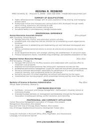 Myperfect Resume Format Of the Perfect Resume RESUME 98