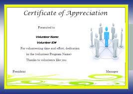 Volunteer Certificate Of Appreciation Templates Download Volunteer Certificates The Right Way 19 Free Word